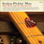 guitar-pickin-man